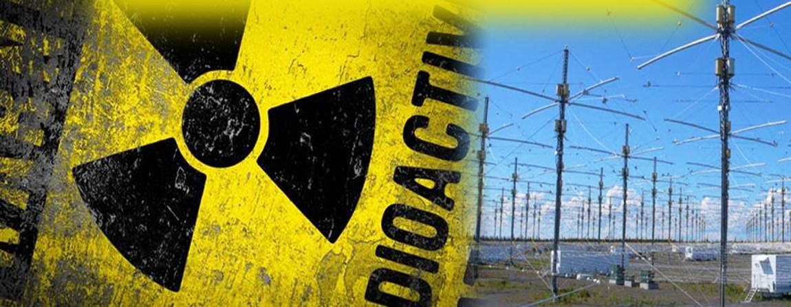 Radioactivity and electromagnetic fields